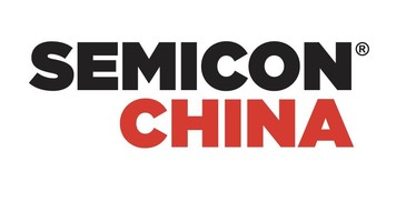 Monocrystal will exhibit and introduce the latest products at Semicon China 2021
