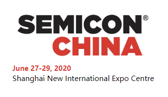 Monocrystal will exhibit and introduce the latest products at Semicon China 2020